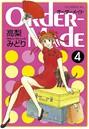 Order‐Made (4)