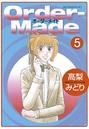 Order‐Made (5)
