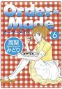 Order‐Made (6)