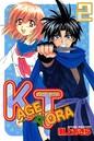 KAGETORA (2)