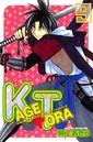KAGETORA (9)
