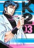 K2 (3)