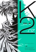 K2 (7)