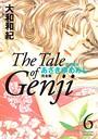 源氏物語 あさきゆめみし 完全版 The Tale of Genji 6