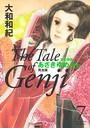 源氏物語 あさきゆめみし 完全版 The Tale of Genji 7
