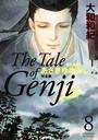 源氏物語 あさきゆめみし 完全版 The Tale of Genji 8
