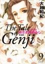源氏物語 あさきゆめみし 完全版 The Tale of Genji 9