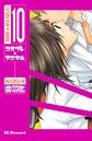 コスプレ☆アニマル 10