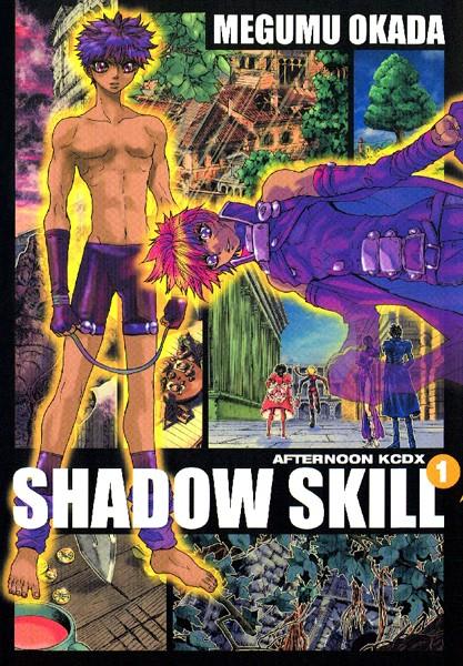 SHADOW SKILL (1)