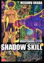 SHADOW SKILL 1
