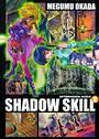SHADOW SKILL 2