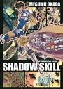 SHADOW SKILL 6