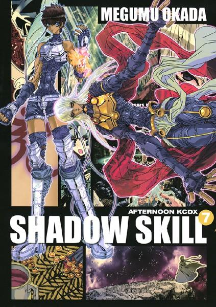 SHADOW SKILL 7