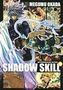 SHADOW SKILL 10