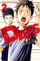 DAYS (2)