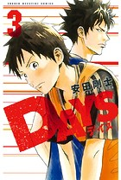 DAYS (3)