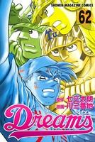 Dreams 62