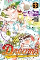 Dreams 63