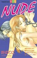 NUDE―ヌード―