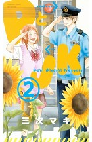 PとJK (2)