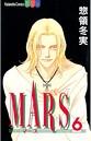 MARS 6