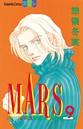 MARS 9