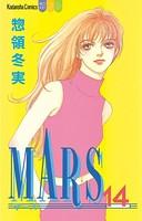 MARS 14