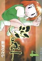 ミルク クローゼット (4)