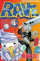 RAVE 4