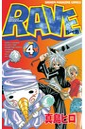 RAVE (4)