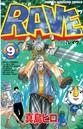 RAVE (9)