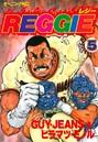 REGGIE 5