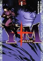 Y十M(ワイじゅうエム)