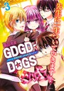 GDGD-DOGS 3