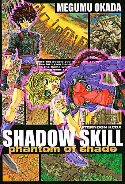SHADOW SKILL phantom of shade 1