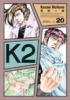 K2 (20)