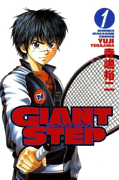 GIANT STEP (1)