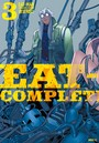 EAT-MAN COMPLETE EDITION 3