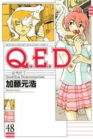 Q.E.D. 証明終了 48
