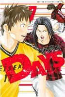 DAYS (7)