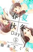 春夏秋冬Days (5)