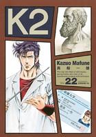 K2 (22)