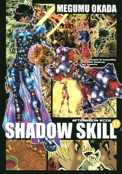 SHADOW SKILL 11