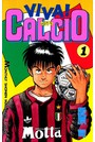 VIVA! CALCIO 1