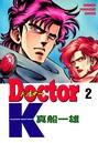 Doctor K 2