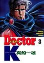 Doctor K (3)