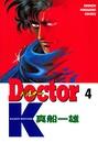 Doctor K 4