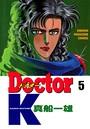 Doctor K 5