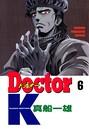 Doctor K 6