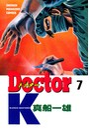 Doctor K (7)